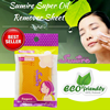 Sumire Super Oil Remover Sheet | กระดาษซับหน้ามันซูมิเระ | Cosmetic Facial Oil Absorbing